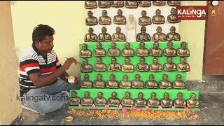 Puri artist greets PM Modi on his birthday | Kalinga TV