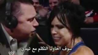 ايدج و كيلي كيلي ضد درو ماكتير و فيكي - مترجم