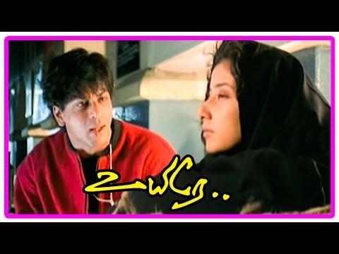 uyire-tamil-movie-scenes-|-shah-rukh-khan-meets-manisha-in-railway-station-|-mani-ratnam-|-ar-rahman