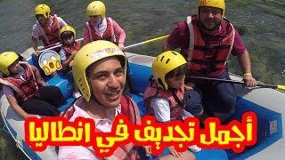نجاة المقاديد من الغرق في النهر !!