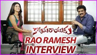 Rao Ramesh Latest Interview About Pawan Kalyan's Katamarayudu Movie With Yamini Bhaskar