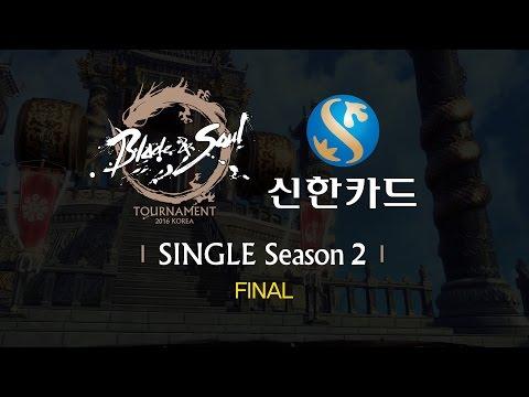 [ENG] Shinhan Card BST Single MATCH - Day 8