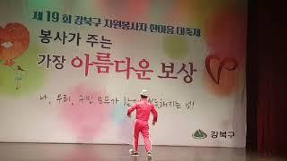 이설(신세대 테크노각설이) ♬   ♬  2017 서울 …