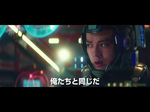 『パシフィック・リム:アップライジング』日本版本予告
