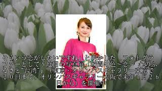 舞川あいく「甘く幸せにしてくれる作品」…台湾映画「52Hzのラヴソン...