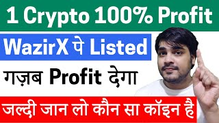 TOP 1 Altcoin To Buy Now August last Month 2021 | Best Cryptocurrency To Invest 2021 | Top Altcoins