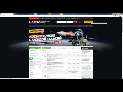 БОНУС-КОД LEONARDO в БК ЛЕОНиз YouTube · Длительность: 2 мин2 с