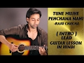 Tune Mujhe Pehchana Nahi - Raju Chacha - INTRO Lead Guitar Lesson By VEER KUMAR