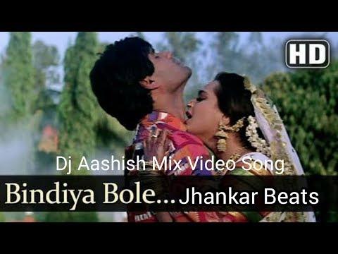 Bindiya Bole Kya Bole || Dj love song mix || Jhankar mix song ||Singer- Alka Yagnik ||Raghuveer