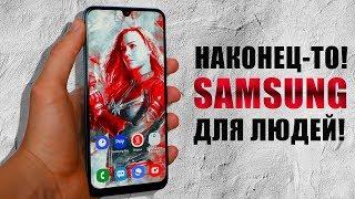 За этот SAMSUNG спасибо Xiaomi и Honor скажите...
