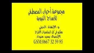 new anachid islamia 2012 أناشيد إسلامية MP3 youtube - YouTube_2