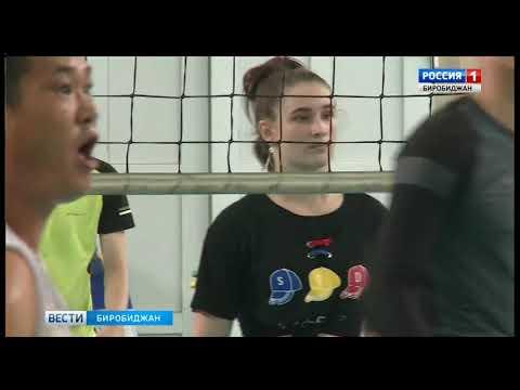 К юбилею 23-го лицея в Биробиджане приурочили волейбольный турнир