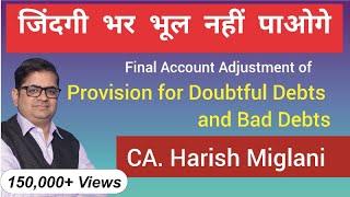 Provision for Doubtful Debts, Bad Debts - CA CPT, CA Foundation (exp. in detail) - by Harish Miglani