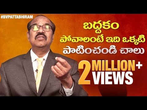 How To Stop Being Lazy? | BV Pattabhiram Answers To Viewers Questions | Personality Development