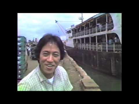 1982 Ferry boat Cebu to Tagbilaran  Bohol Philippines
