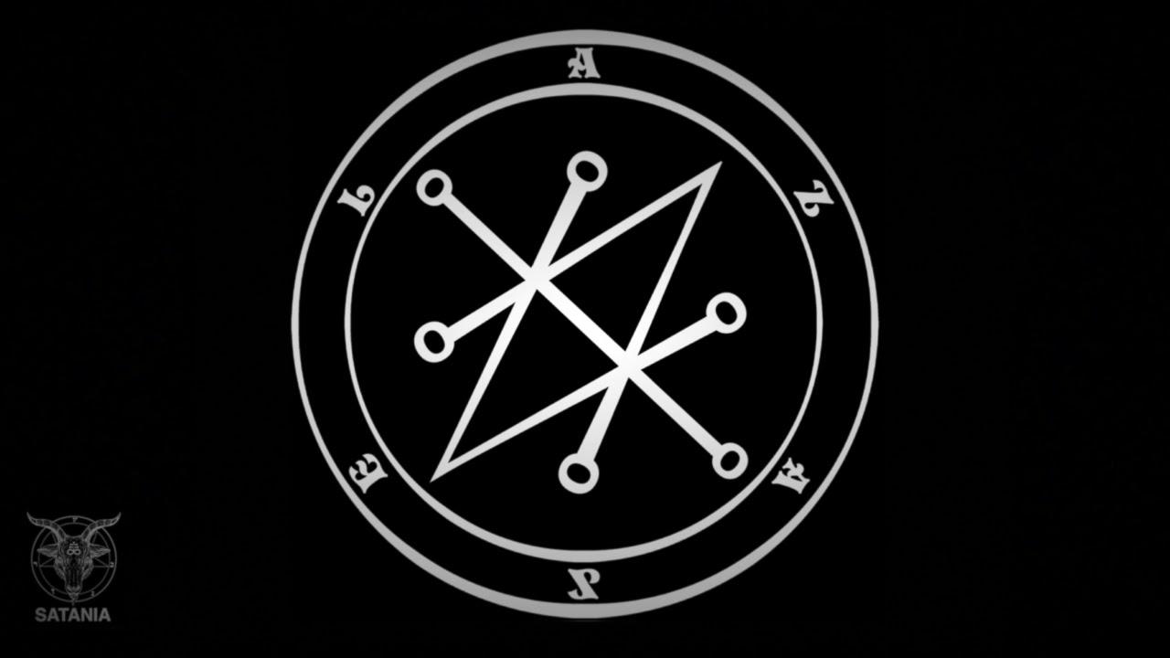 Azazel · Enn Meditation Chant