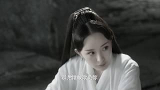 永遠の桃花~三生三世~ 第34話