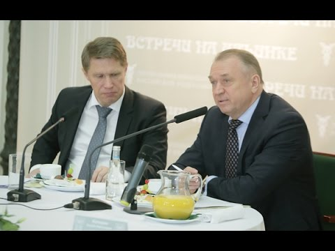 Деловой завтрак руководителя Росздравнадзора и лидеров фармацевтической отрасли