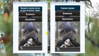 Домашние уроки по навигации  Настройка навигатора  Русский язык