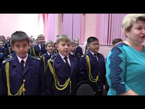 Кадетское посвящение школа №5 города Рузаевки!