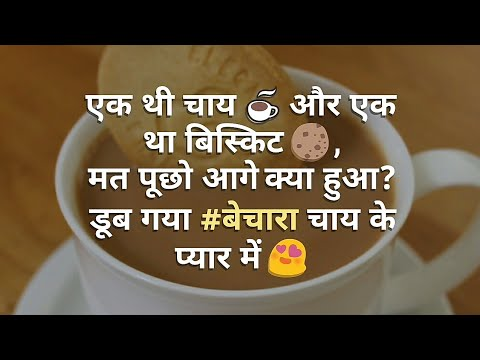 Rating: love quotes hindi telegram channel