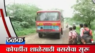 IBN Lokmat GAVAKADCHYA BATMYA 22 July 2016 (Full News Bulletin)