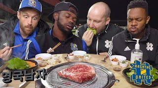 English Footballers try Korean Beef BBQ for the first time!!