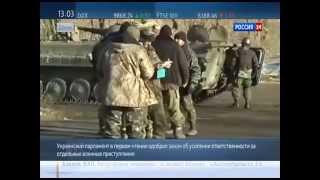 НОВОСТИ УКРАиНЫ СЕГОДНЯ 22 01 2015 КАРАТЕЛИ ПОКИДАЮТ АЭРОПОРТ ДОНЕЦКА(НОВОСТИ УКРАиНЫ СЕГОДНЯ 2015 КАРАТЕЛИ ПОКИДАЮТ АЭРОПОРТ ДОНЕЦКА Украина Новости сегодня показывают страшны..., 2015-01-15T10:23:42.000Z)