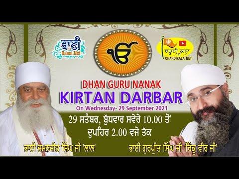 Live-Now-Gurmat-Samagam-Hari-Nagar-29-Sept-2021