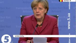 Меркель хоче допомогти Україні з боргами за газ