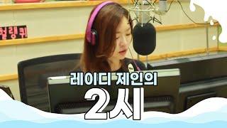 Gambar cover 레드벨벳 Red Velvet 'IceCream Cake' 라이브 LIVE / 150327[장동민 레이디제인의 두시!]