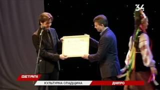 Казацкие песни - культурное наследие ЮНЕСКО