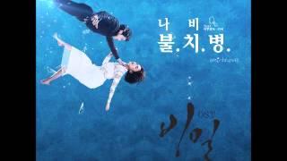 Video OST 비밀 (Secret) FULL PLAYLIST download MP3, 3GP, MP4, WEBM, AVI, FLV April 2018