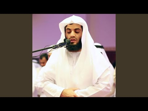 Beautiful Recitation💚😴🎙raad Alkurdi | Surah An-naba