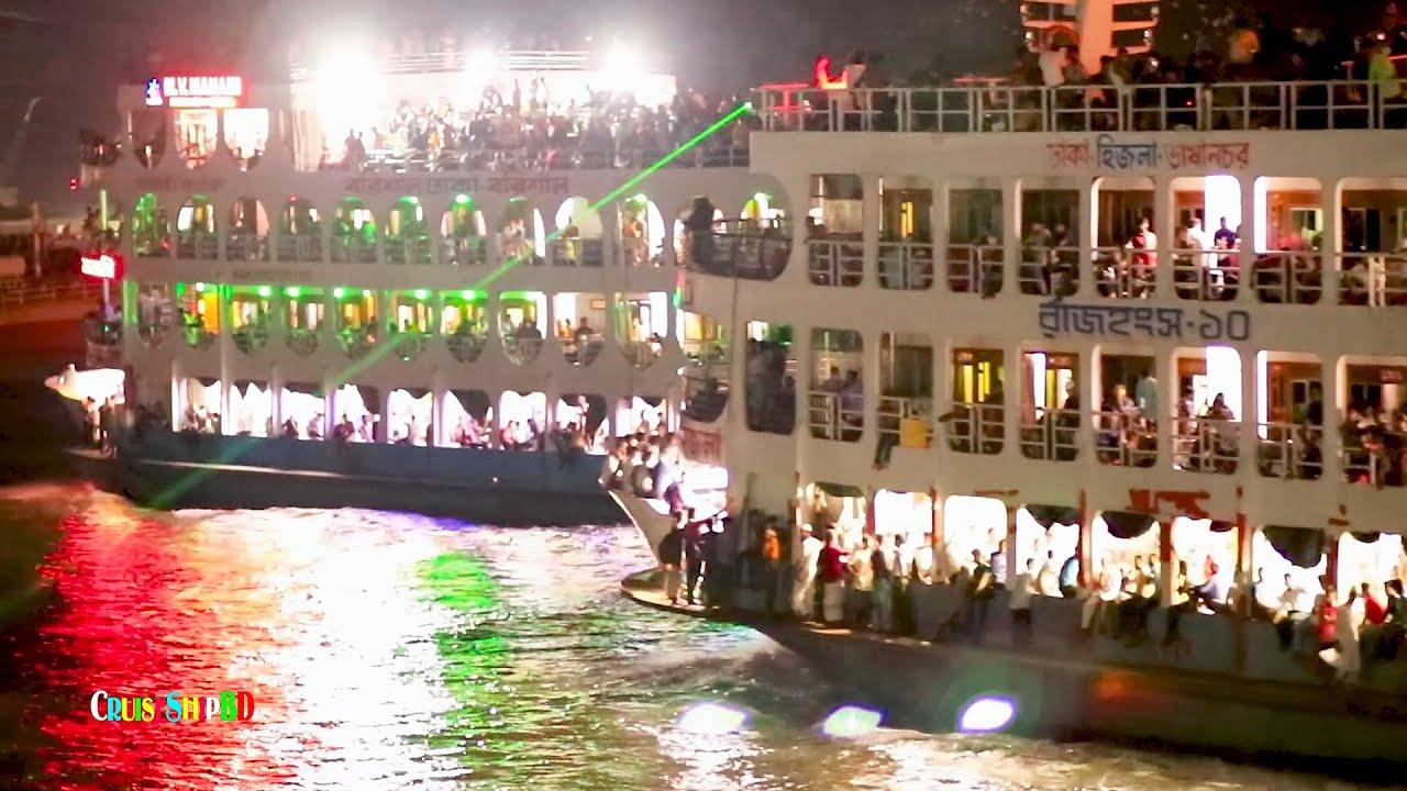 দুর্দান্ত গতিতে মানামী ছুটছে ঈদ যাত্রী নিয়ে বরিশালের উদ্দেশে MV MANAMI Experience The Luxury 2020 HD