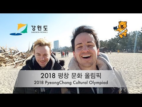2018 Pyeongchang Cultural Olympiad [Gangneung, Dalkgalbi, Cultural Olympics]