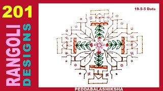 Rangoli Designs For Beginners 201 (Easy Tulasi Kota New Year / Sankranthi / Ugadi Muggulu)