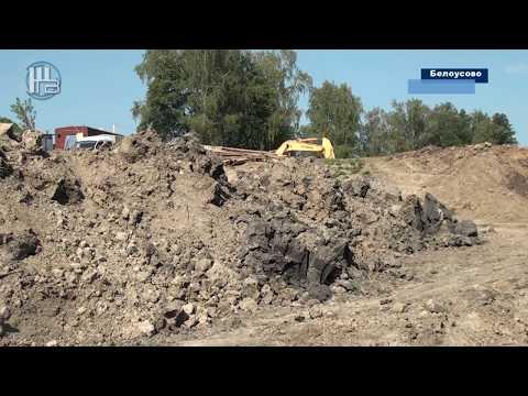 Восстановление плотины г.Белоусово