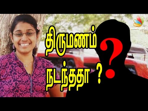Was Swathi secretly Married? | Murder Case | Latest Tamil News