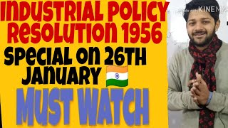 Industrial policy resolution 1956 #IPR 1956 Indian economy chapter 2 small scale industries