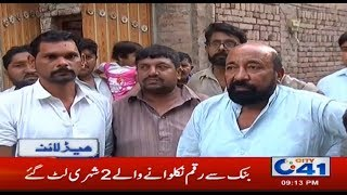 News Headlines | 9:00pm | 16 Oct 2019 | City 41