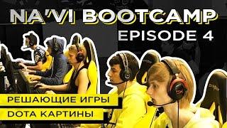 Na`Vi Bootcamp EP. 4 Решающие игры. DOTA картины [RU/EN]