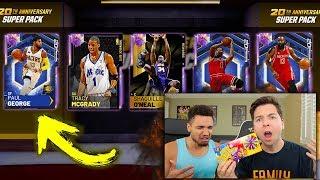 FORFEIT PACKS! MULTIPLE GALAXY OPAL PULLS! NBA 2K19