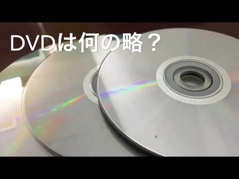 DVD制作業者 DVD初心者 170626