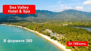 Обзор отеля  Sea Valley на пляже Липа Ной, Самуи. В ФОРМАТЕ 360
