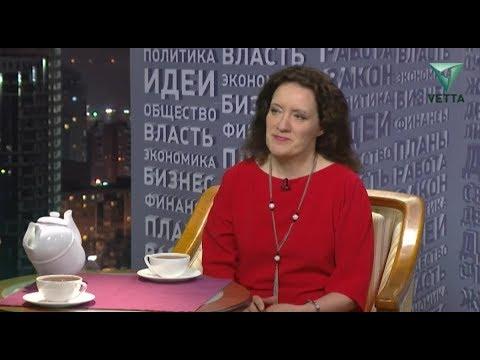 Людмила Серикова, начальник департамента образования администрации города Перми