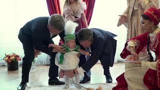 Жазира Байырбекова - Тай Тай !!! Тусау кесу расими!!! 8 702 511 10 21