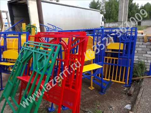 детские площадки купить недорого www lazerrf ruиз YouTube · Длительность: 31 с