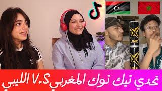 يارا ضيفة كافيين || تيك توك المغرب ضد ليبيا || مين فاز؟