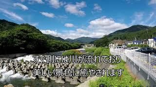 道の駅釜石仙人峠